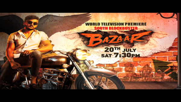 South ki sabse badi blockbuster film Bazaar dekhiye sirf Colors Cineplex par iss Shanivar, 20th July shaam 7:30 baje!