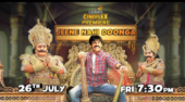 Colors Cineplex Premiere mein dekhiye Jeene Nahi Doonga, 26th July shaam 7:30 baje, without fail!