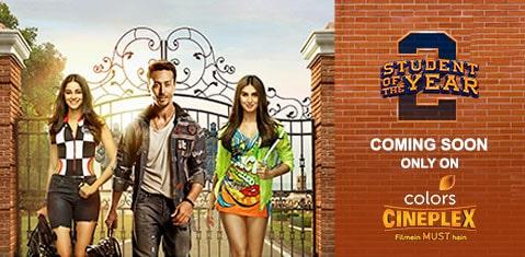 Bollywood Awards Vote