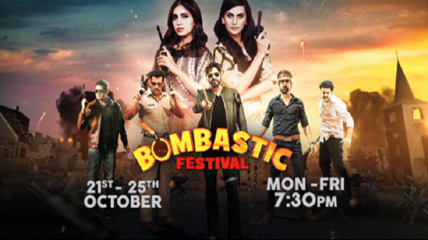 Diwali hogi aur bhi dhamakedaar Bombastic film festival ke saath 21st to 25th Oct sirf Colors Cineplex par!