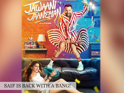 Saif Ali Khan's Jawaani Jaaneman trailer is out now!