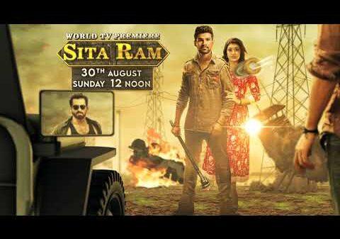 Sita Ram | World Television Premiere | 30th August @12Noon | Colors Cineplex