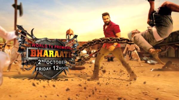 Bharaate | 2nd October @12PM | Colors Cineplex | World Television Premiere