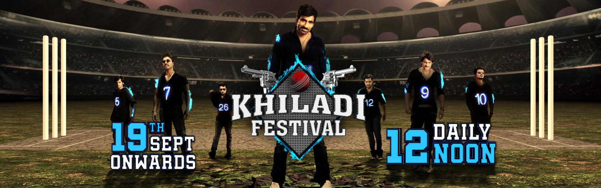 Khiladi Festival