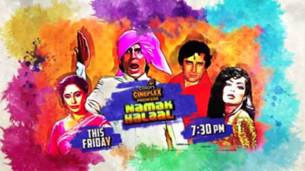 Namak Halaal | 18th September @7:30PM | Colors Cineplex Premiere