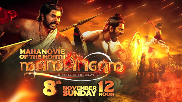 Catch the World Television Premiere of Mamangam on Colors Cineplex on 8th Nov at 12 noon
