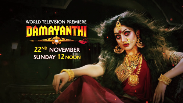 Catch the World Television Premiere of Damyanthi on Sunday, 22nd November at 12 noon.