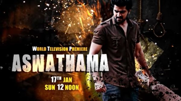 Aswathama | World Television Premiere| 17th Jan 2021 | Colors Cineplex