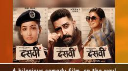 Dinesh Vijan's Dasvi to star Abhishek Bachchan, Nimrat Kaur and Yami Gautam!