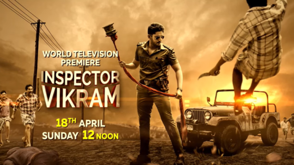 Inspector Vikram | World Television Premiere | 18th April @12Noon | Colors Cineplex