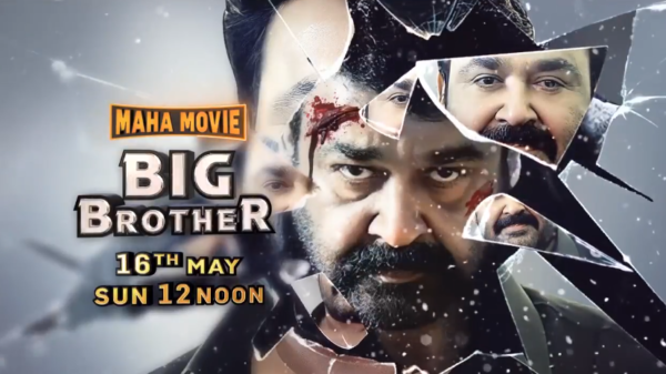 Big Brother | World Television Premiere | 16th May, 12Noon | Colors Cineplex