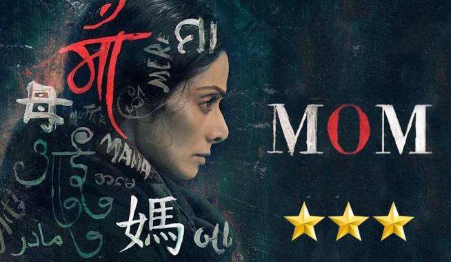 Taut, thrilling, disturbing yet reassuring. In her 50th year, Sri Devi still rules