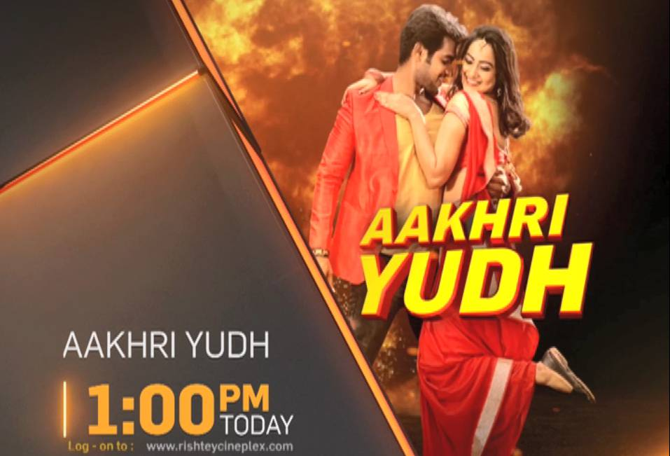 Aakhri Yudh, today at 1 pm