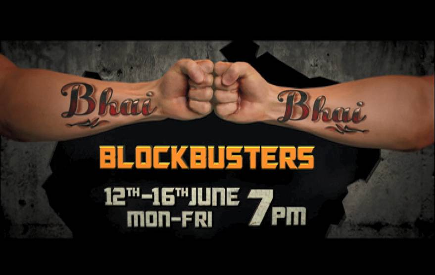 Bhai Bhai Blockbusters on Rishtey Cineplex