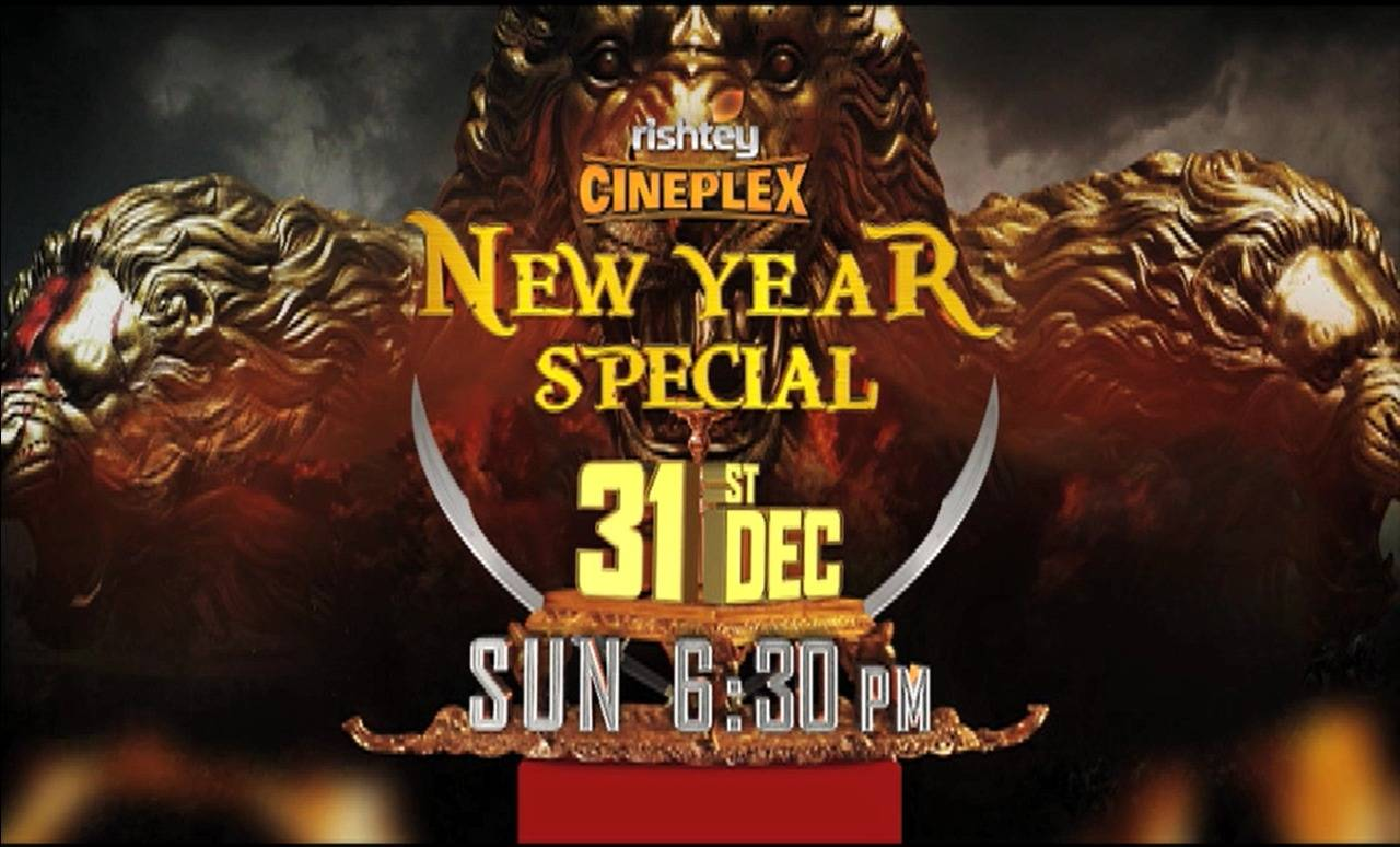 Catch a fun New Year special episode on 31st December, 6:30 PM only on Rishtey Cineplex
