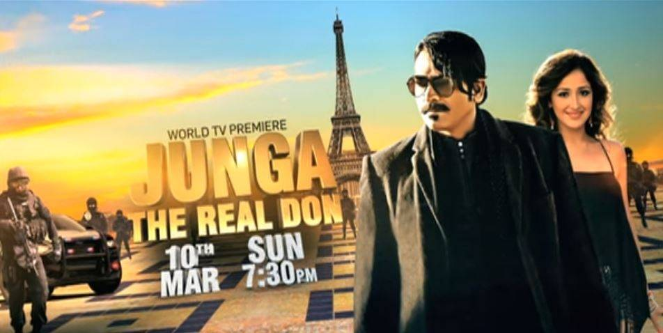Colors Cineplex presents Junga – The Real Don on 10th March at 7:30 pm | Promo