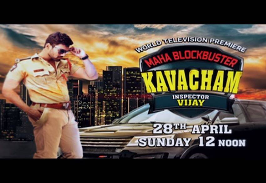 Colors Cineplex presents Kavacham on 28th April at 12 pm | Promo | Maha Blockbuster of the Month