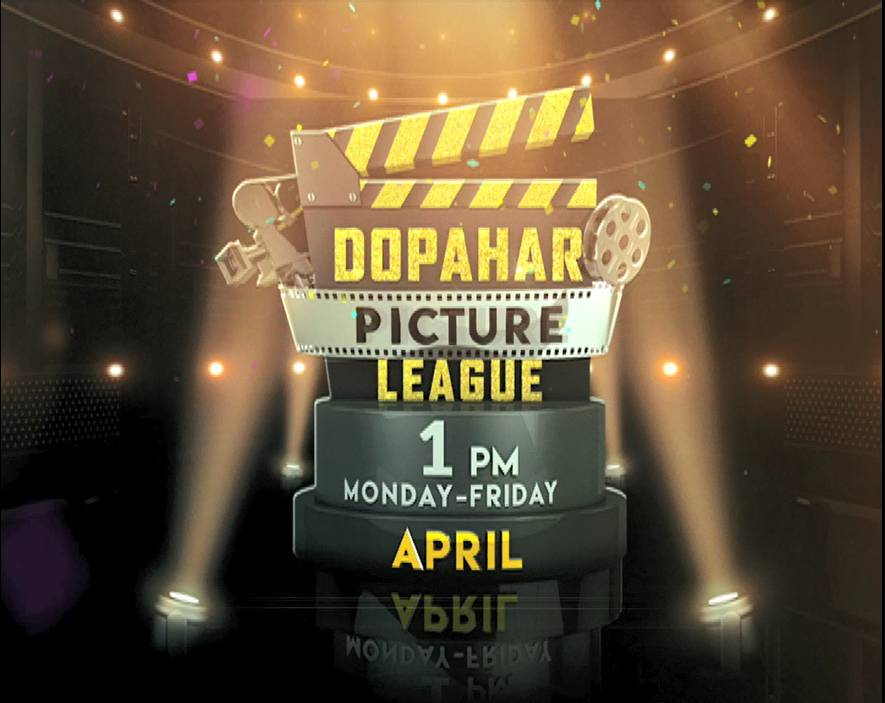 Dopahar Picture League – Week 3