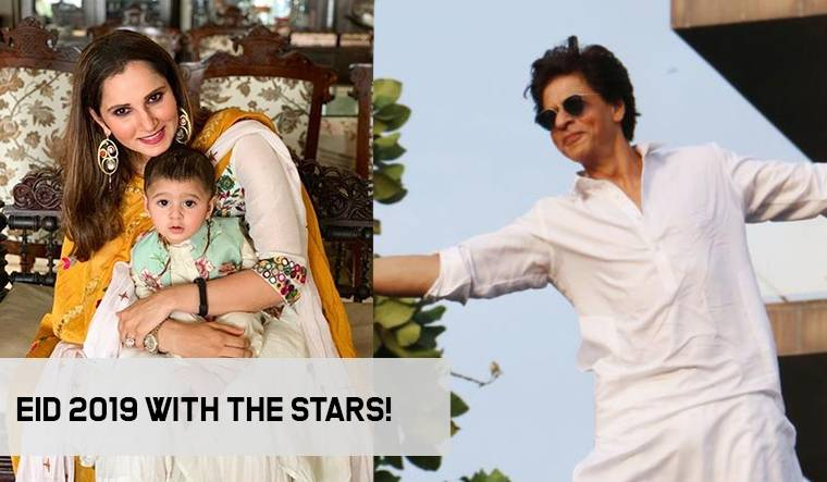 Here's who celebrated EID beautifully yesterday!
