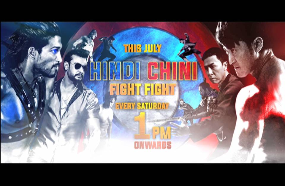 Hindi Chini Fight Fight Every Saturday 1 PM Onwards