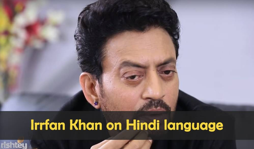 Irrfan Khan on his terrible Inferiority Complexes in Childhood