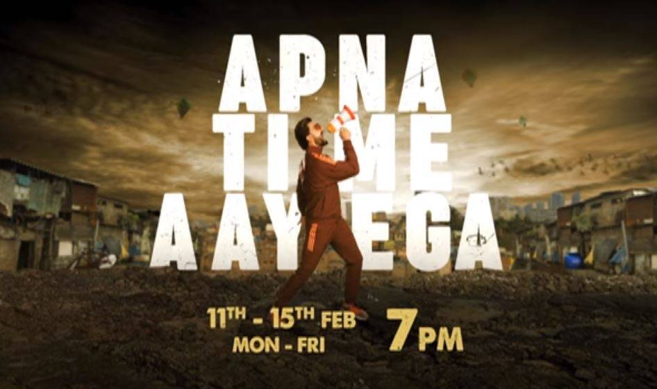 Rishtey Cineplex presents Apna Time Aayega Festival from 11th – 15th Feb at 7PM | Promo
