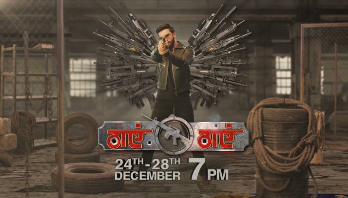 Rishtey Cineplex presents Thaayein Thaayein Festival from 24th-31st Dec | Power Unlimited 2 Promo 1