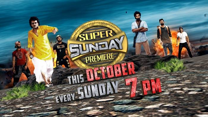 Watch Super Sunday Premiere This October Every Sunday At 7 pm | Promo