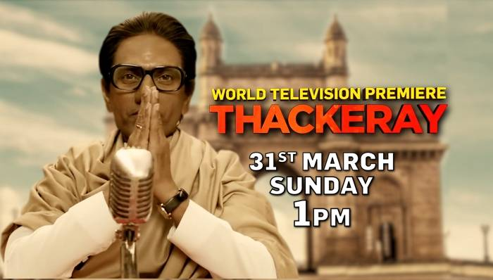 Watch the World Television Premiere of Thackeray on 31st March at 1 pm | Promo